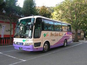 ニュー交通観光株式会社